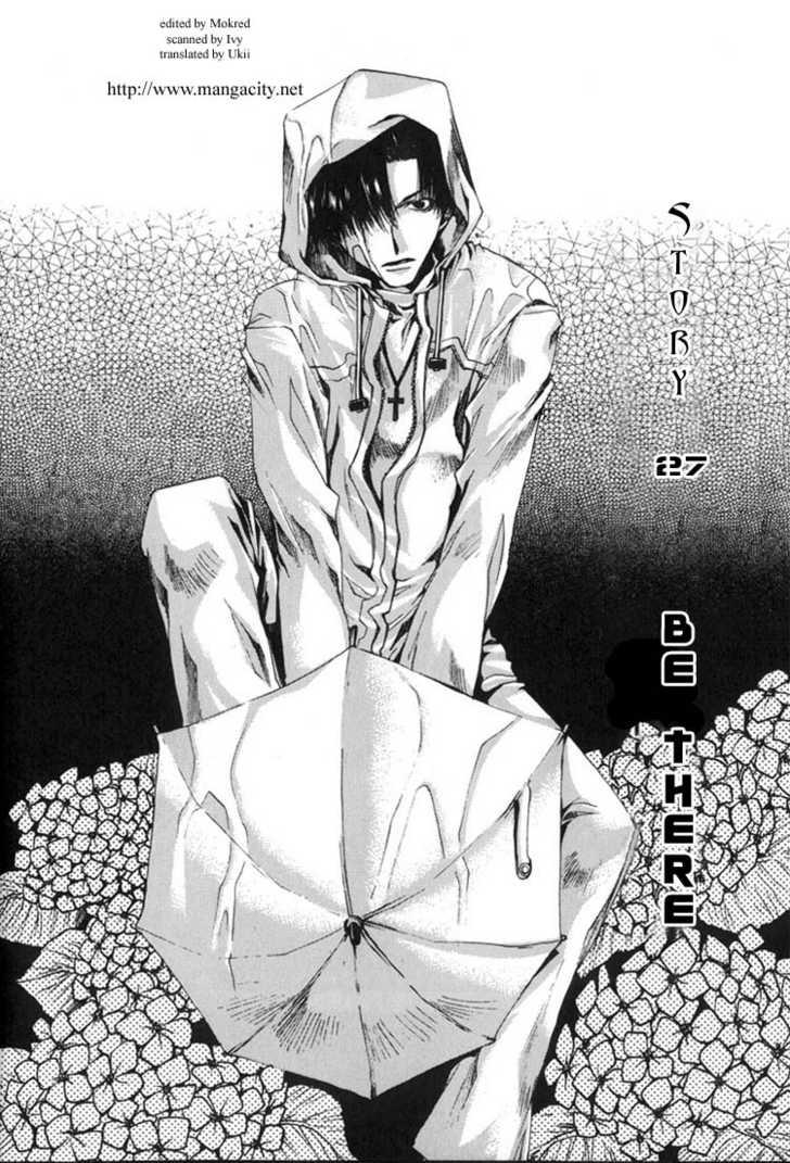 Saiyuki 27 Page 2