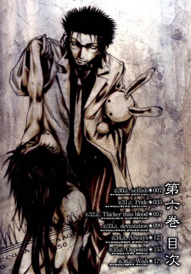 Saiyuki 30 Page 1