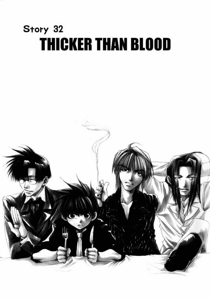 Saiyuki 32 Page 1