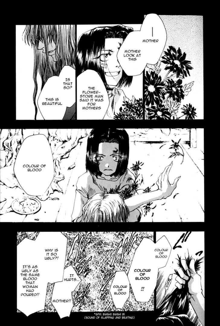 Saiyuki 42 Page 2