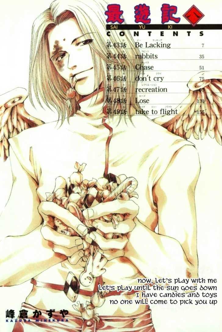 Saiyuki 43 Page 1