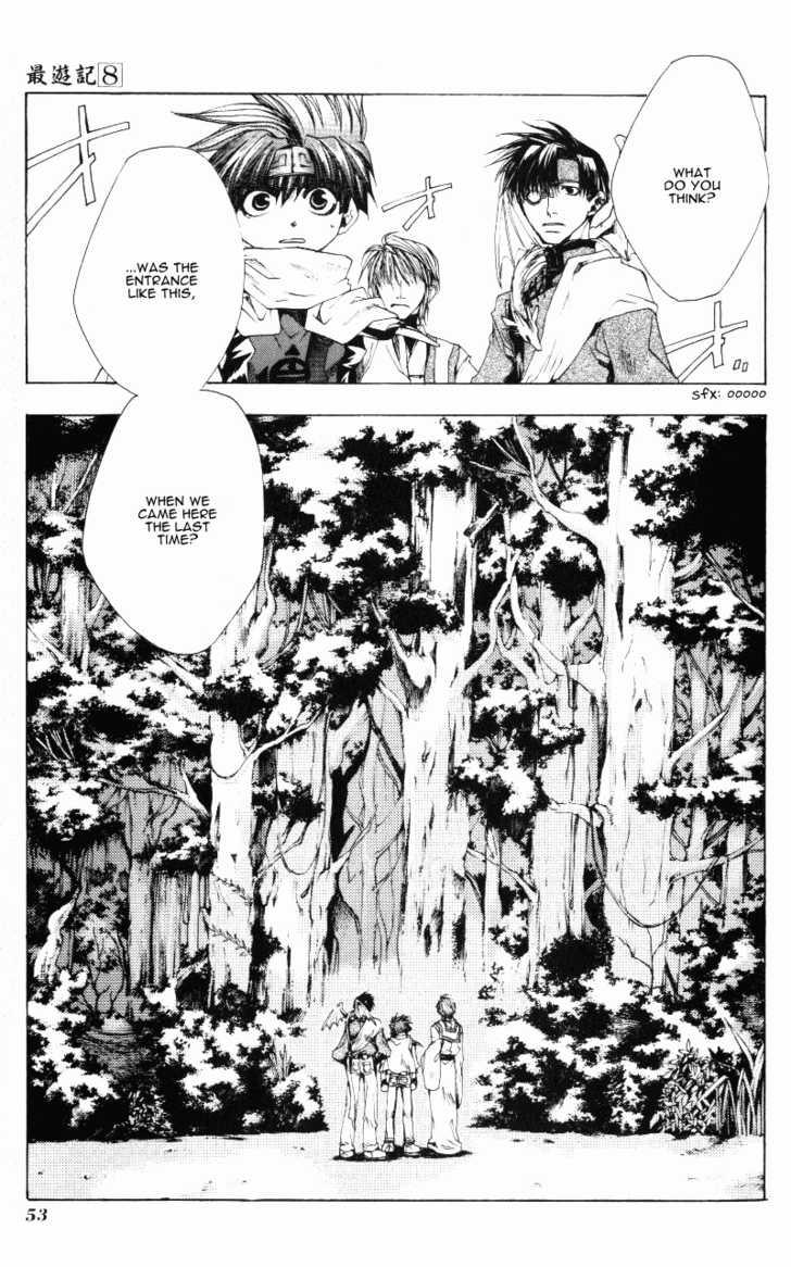 Saiyuki 45 Page 2