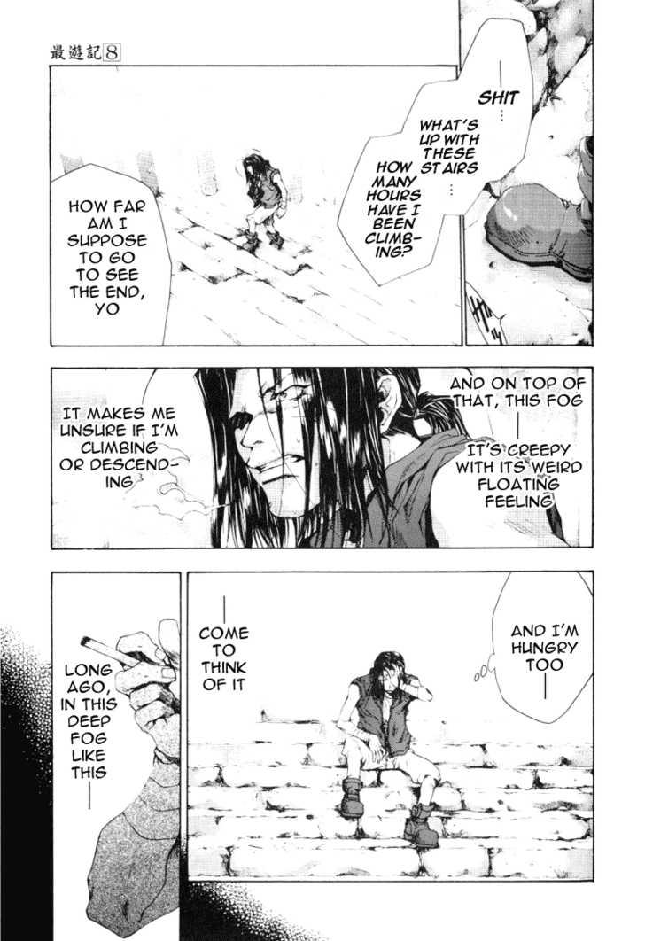 Saiyuki 46 Page 2