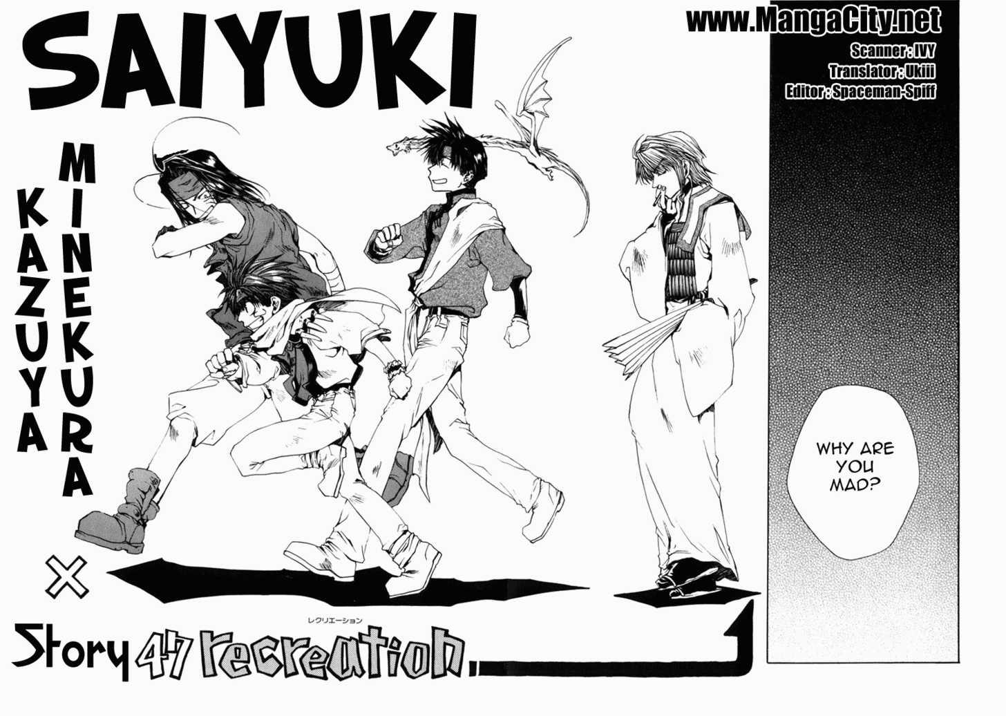 Saiyuki 47 Page 1