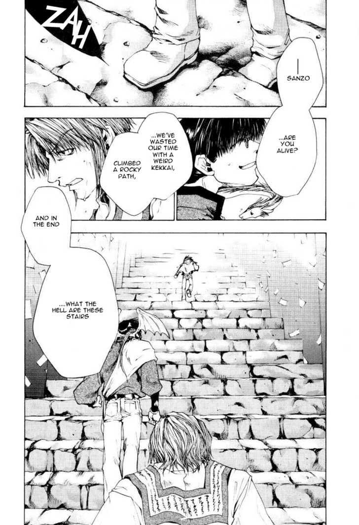 Saiyuki 47 Page 2