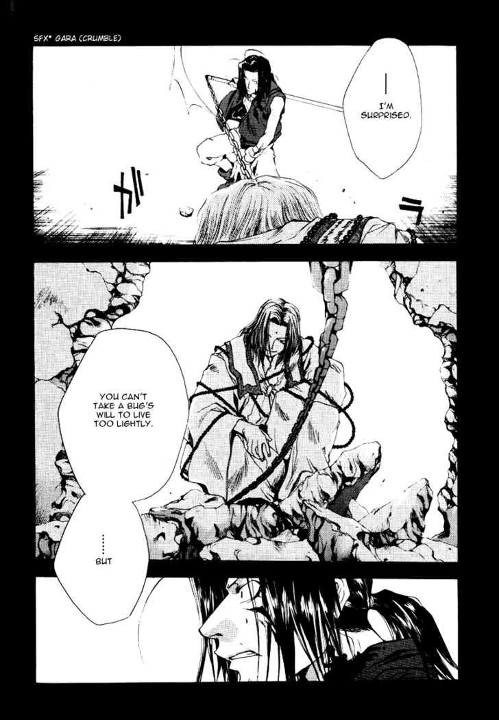 Saiyuki 49 Page 3