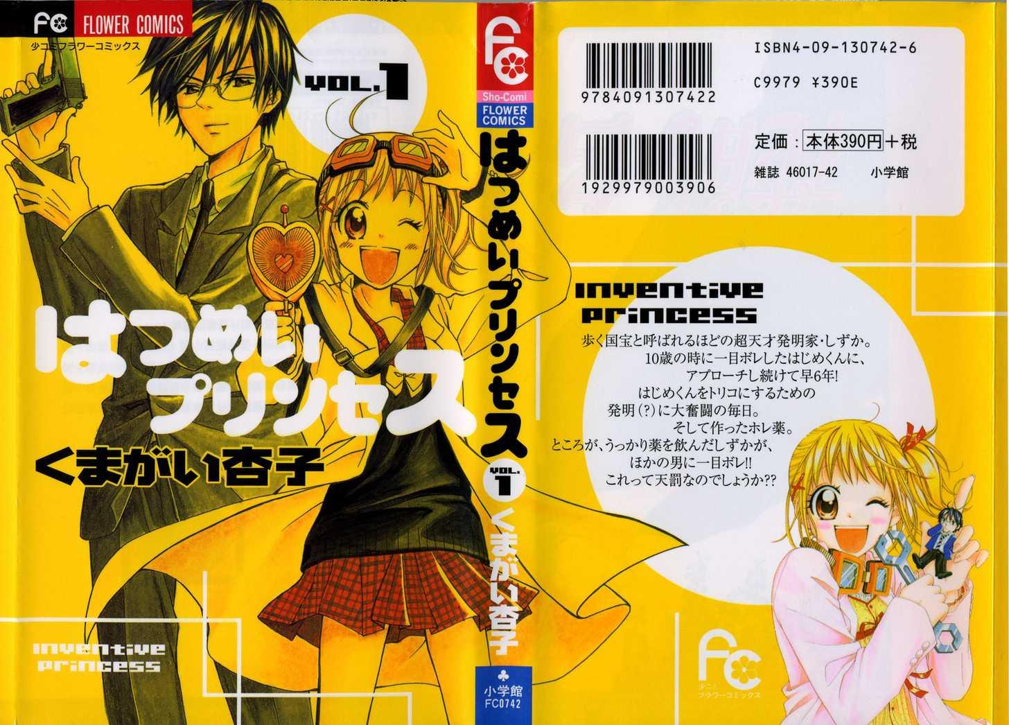 Hatsumei Princess 1 Page 2