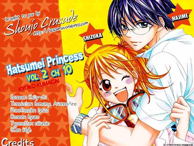 Hatsumei Princess 10 Page 1