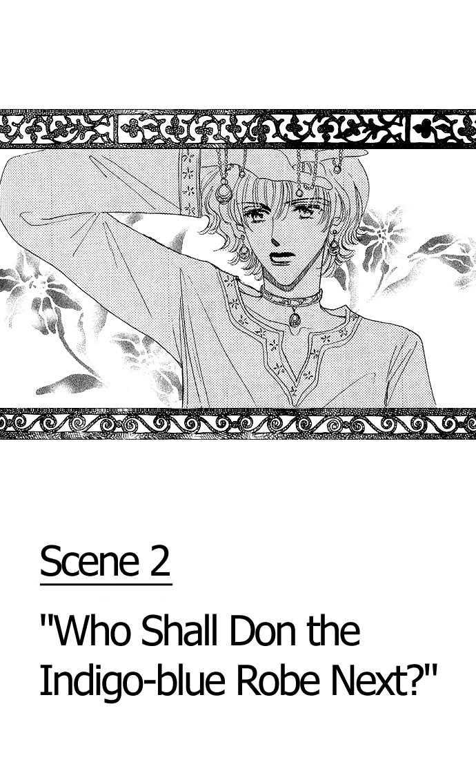 Ai no Joou 2 Page 3