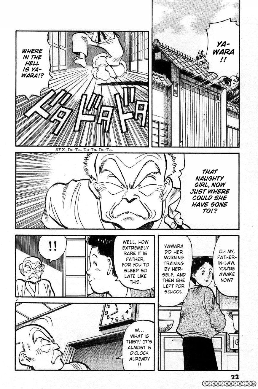 Yawara! 71 Page 2