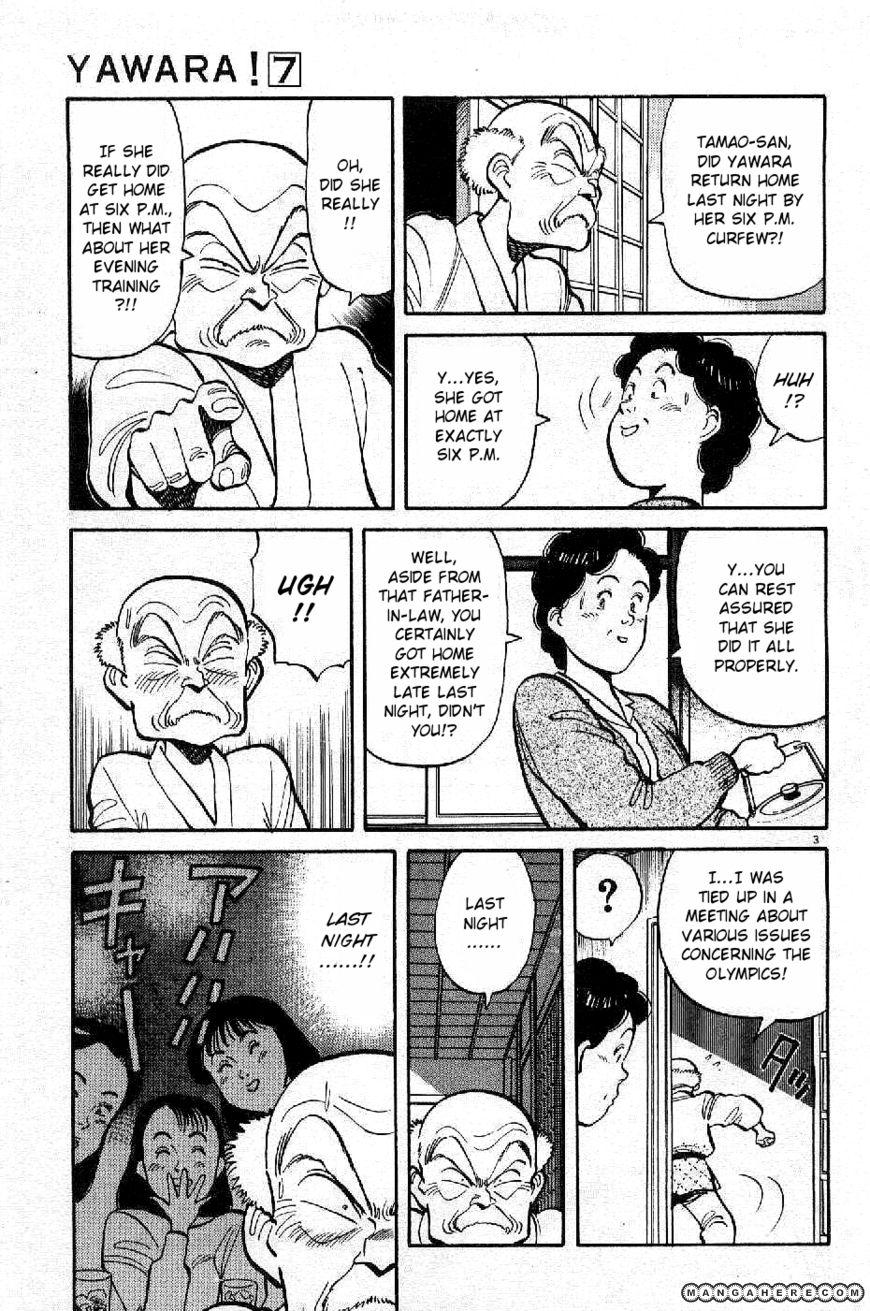 Yawara! 71 Page 3