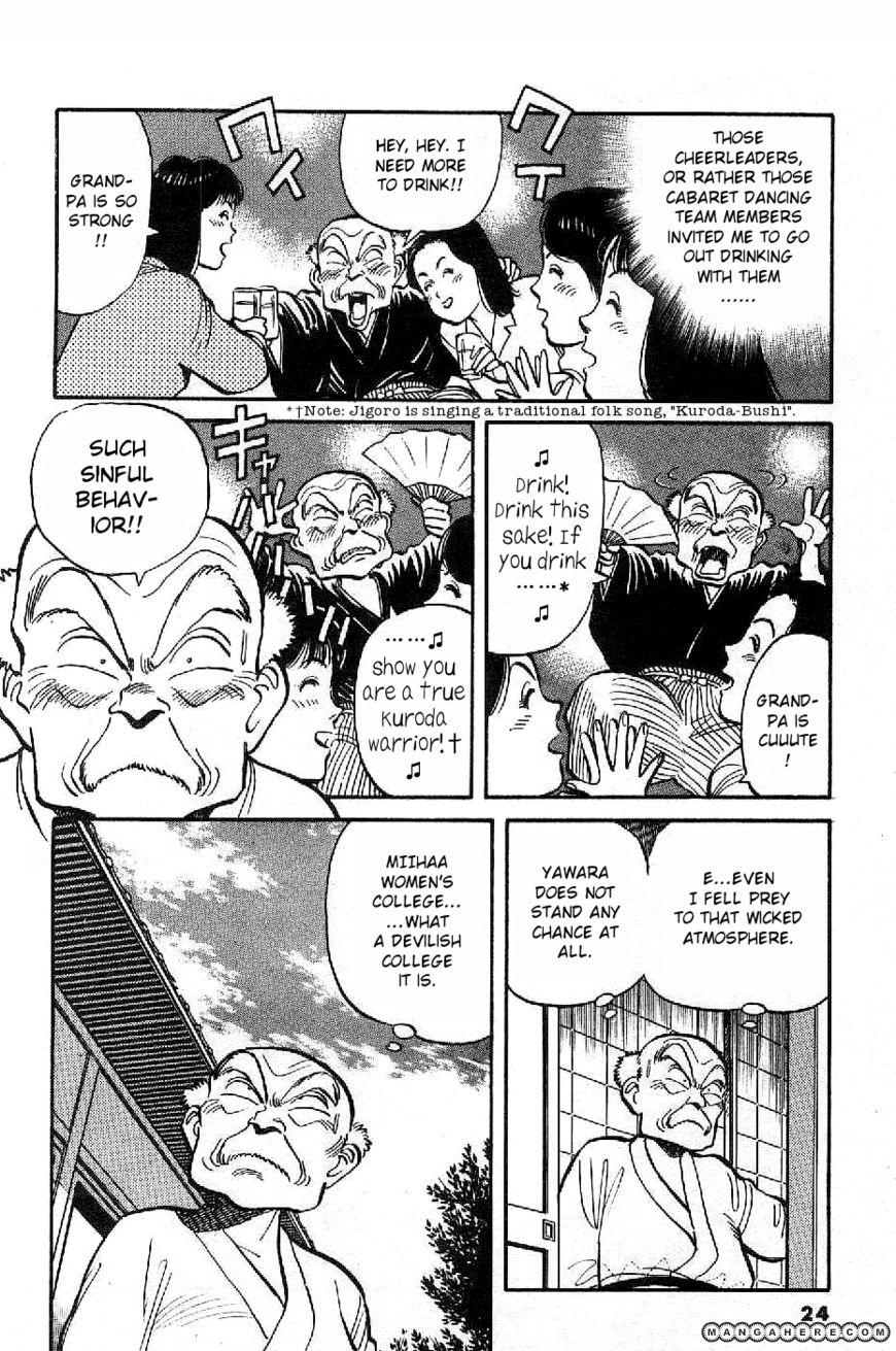 Yawara! 71 Page 4
