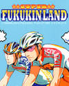 Yowamushi Pedal dj - Fukukinland