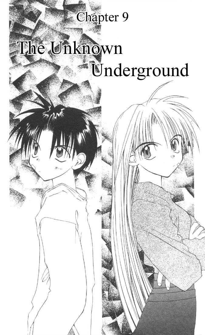 Tokyo Underground 9 Page 1