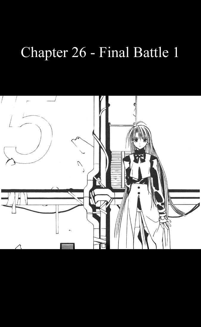 Tokyo Underground 26 Page 1