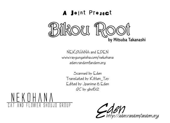 Bikou Root 0 Page 1