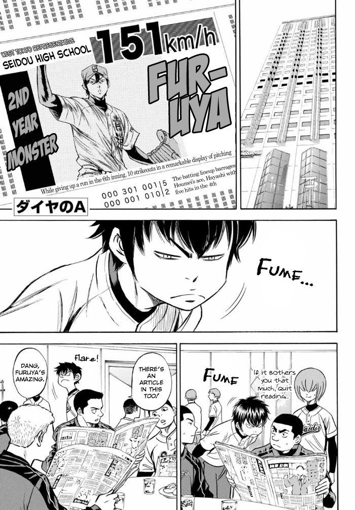 Daiya no A - Act II 2 Page 2