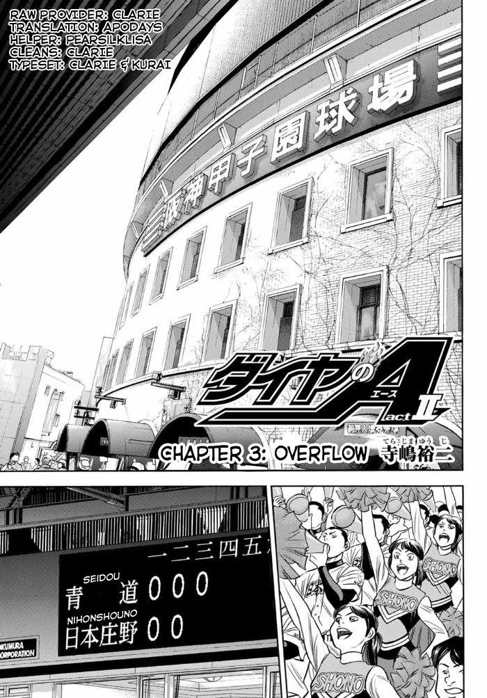 Daiya no A - Act II 3 Page 1