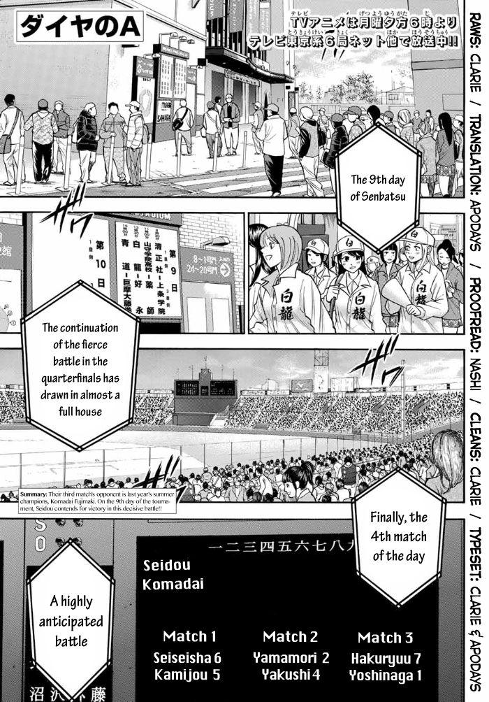 Daiya no A - Act II 5 Page 1