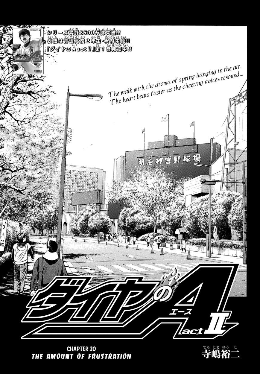 Daiya no A - Act II 20 Page 1