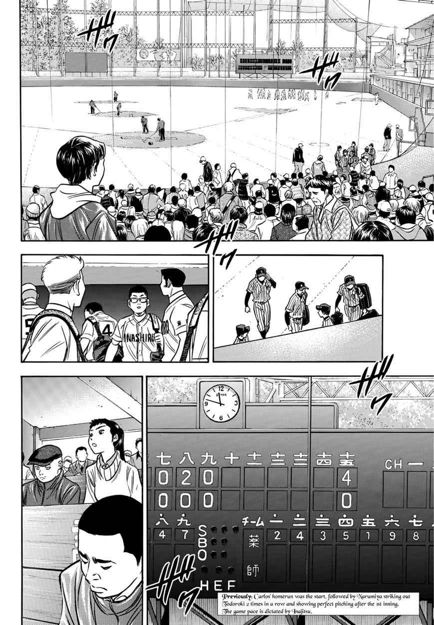 Daiya no A - Act II 20 Page 2