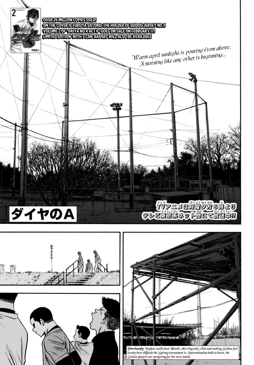 Daiya no A - Act II 21 Page 1