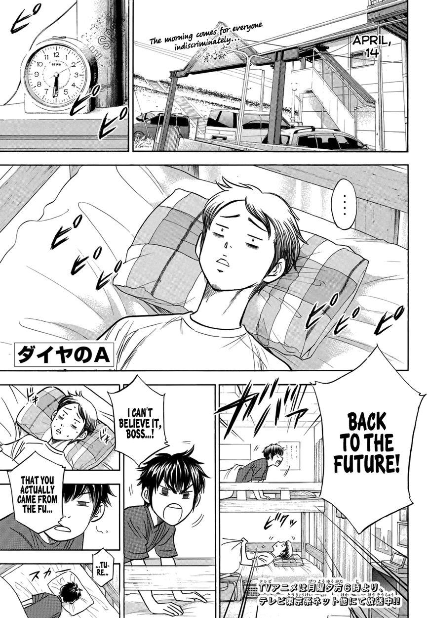 Daiya no A - Act II 24 Page 1