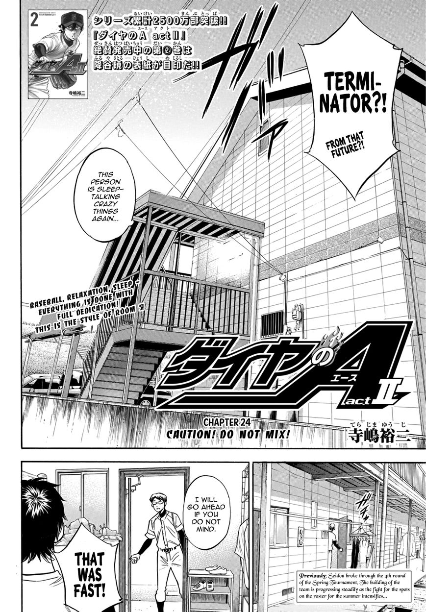 Daiya no A - Act II 24 Page 2