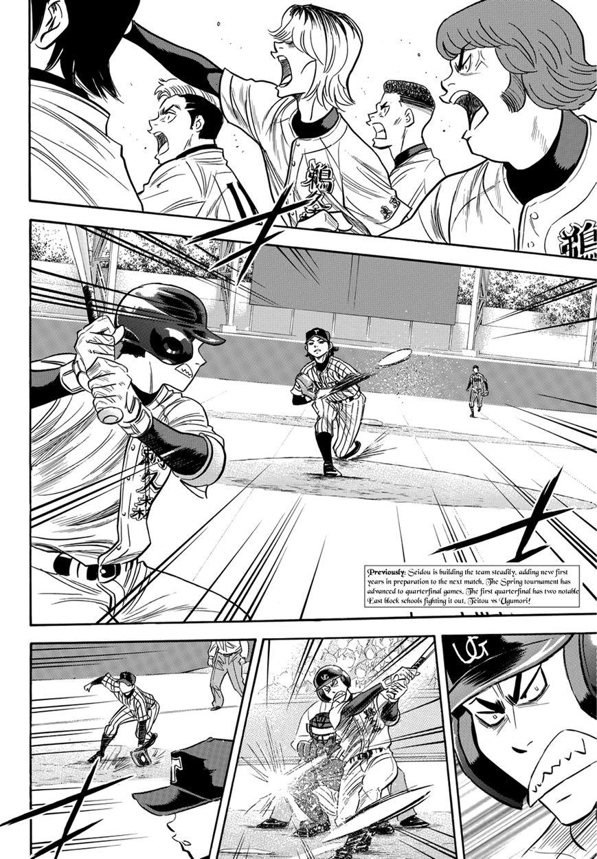 Daiya no A - Act II 25 Page 2