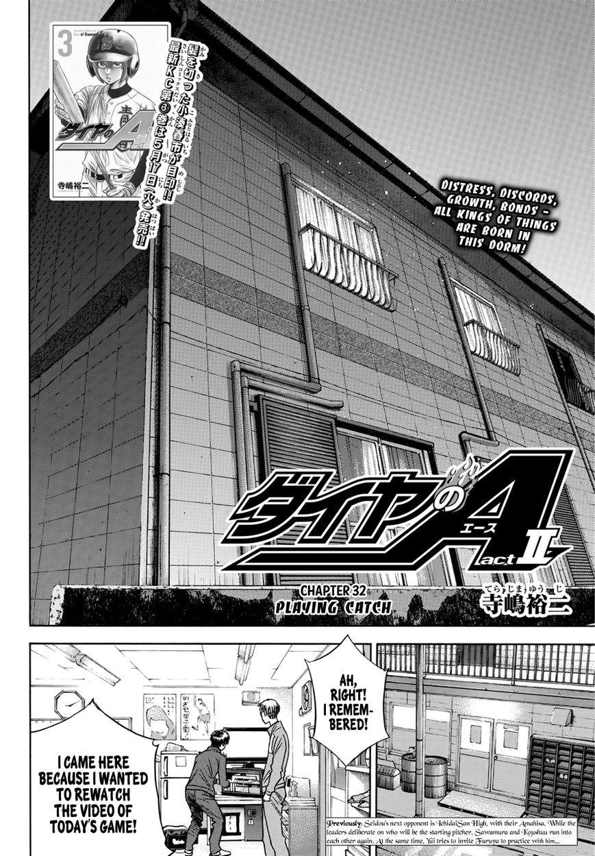 Daiya no A - Act II 32 Page 2