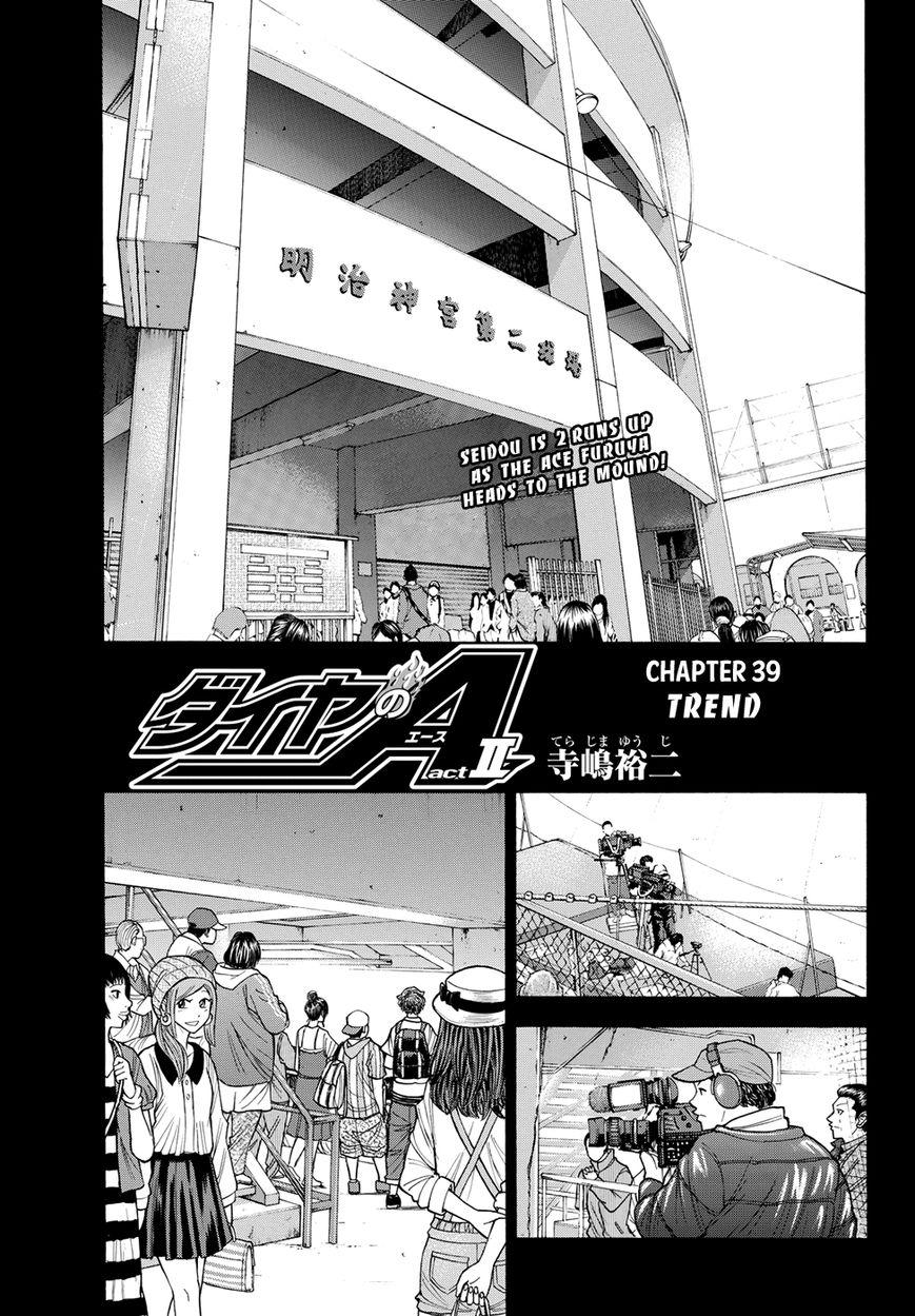 Daiya no A - Act II 39 Page 1