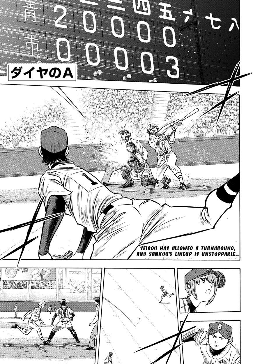 Daiya no A - Act II 42 Page 2
