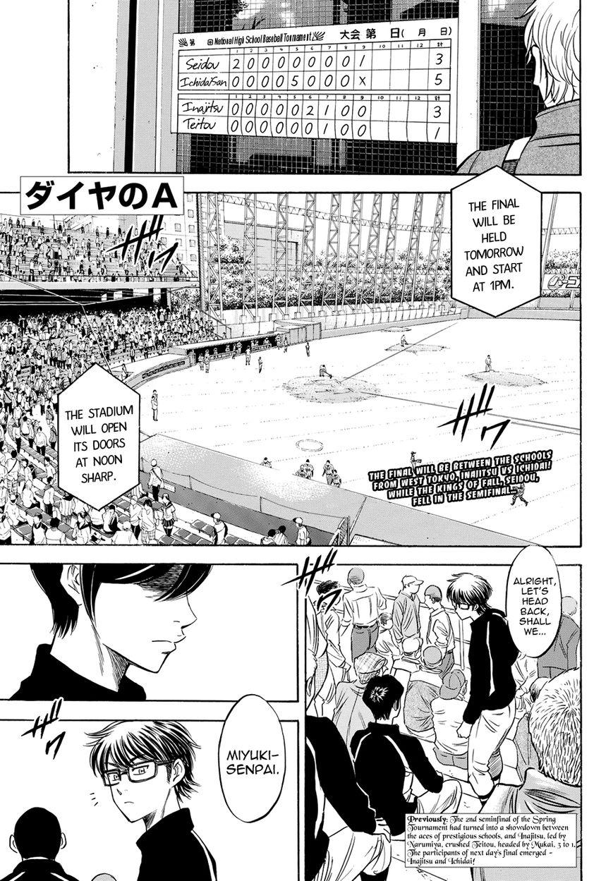 Daiya no A - Act II 49 Page 1