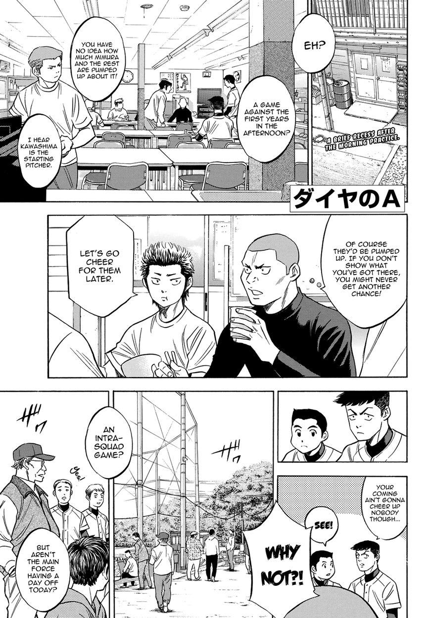 Daiya no A - Act II 53 Page 1