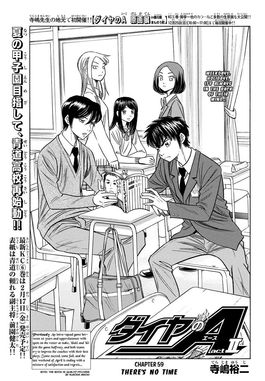 Daiya no A - Act II 59 Page 1