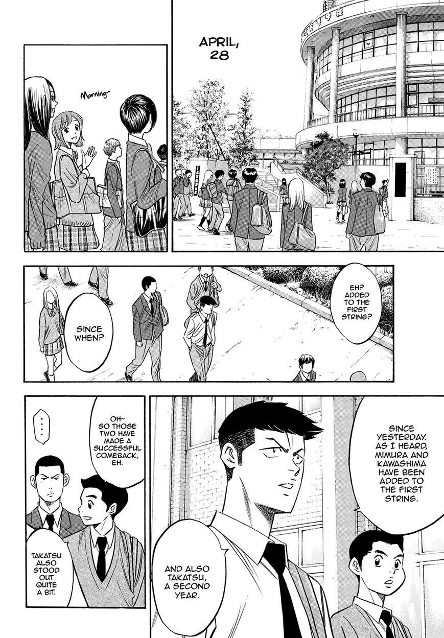 Daiya no A - Act II 59 Page 2