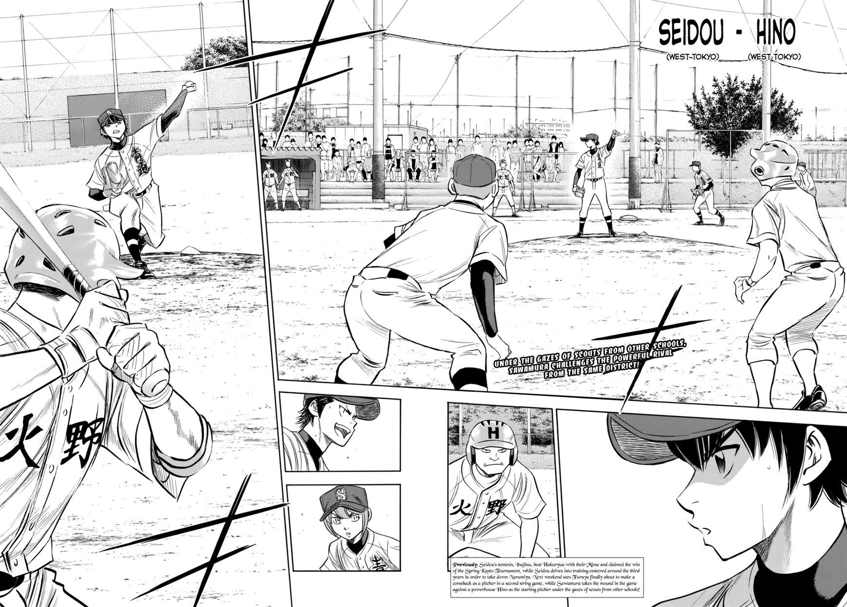 Daiya no A - Act II 93 Page 2