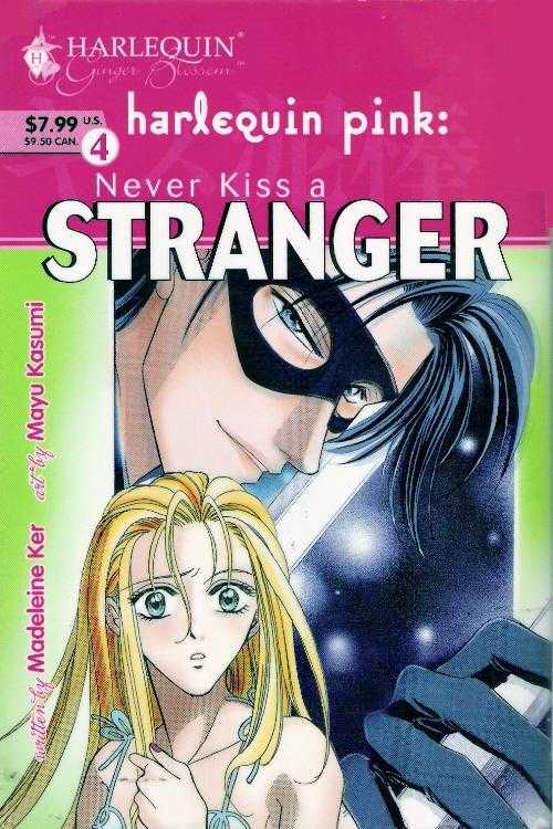 Never Kiss a Stranger 0 Page 1