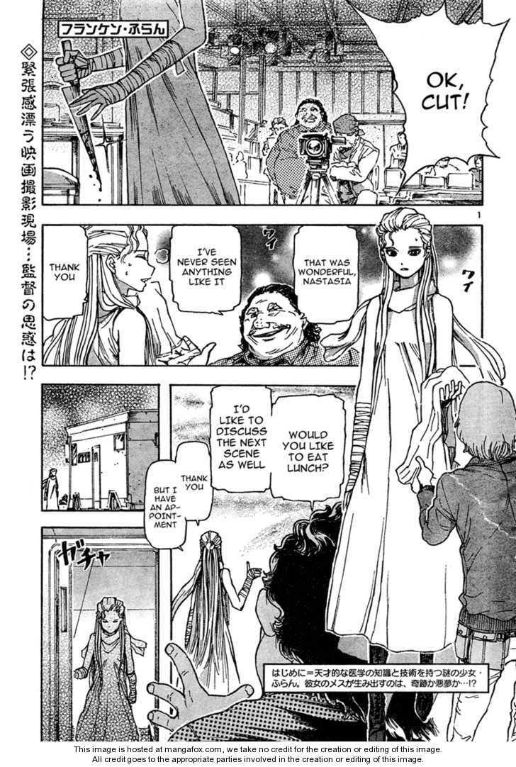 Franken Fran 20 Page 1