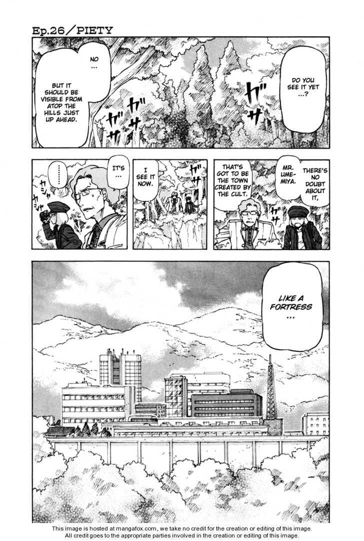Franken Fran 26 Page 1