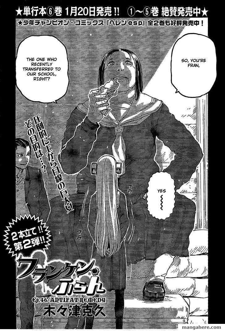 Franken Fran 46 Page 2