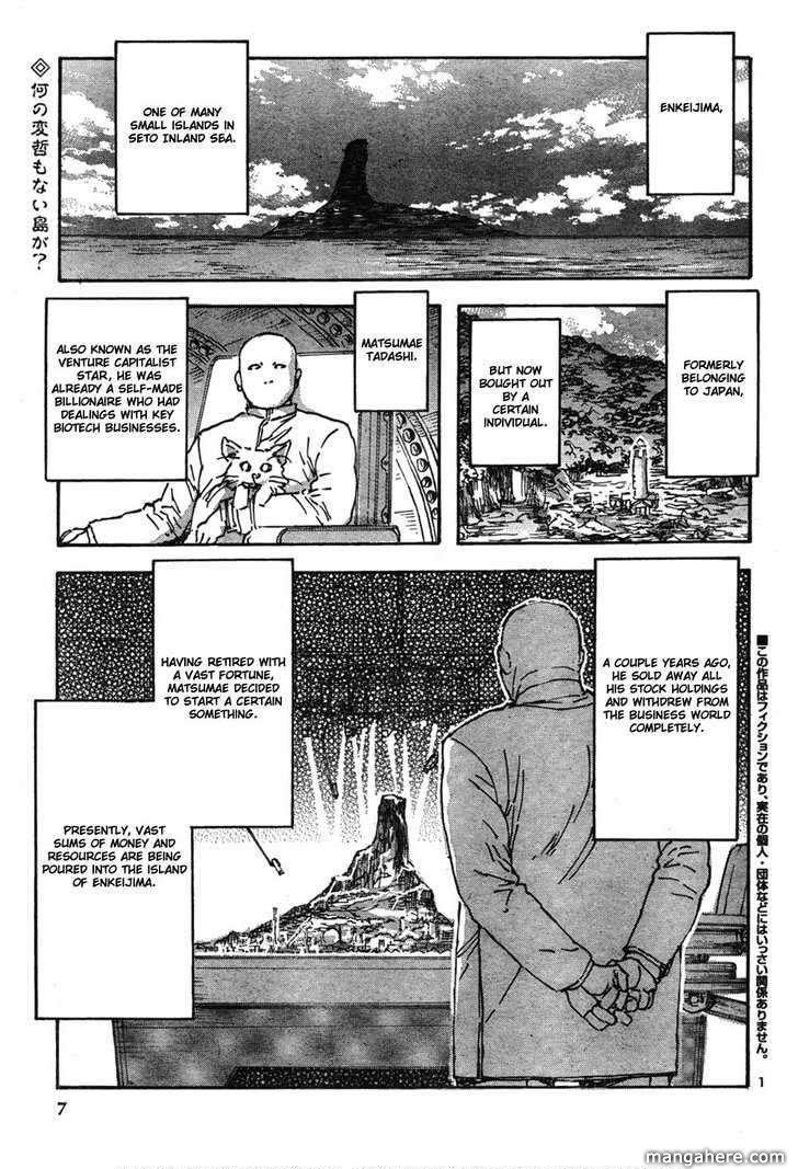 Franken Fran 54 Page 2