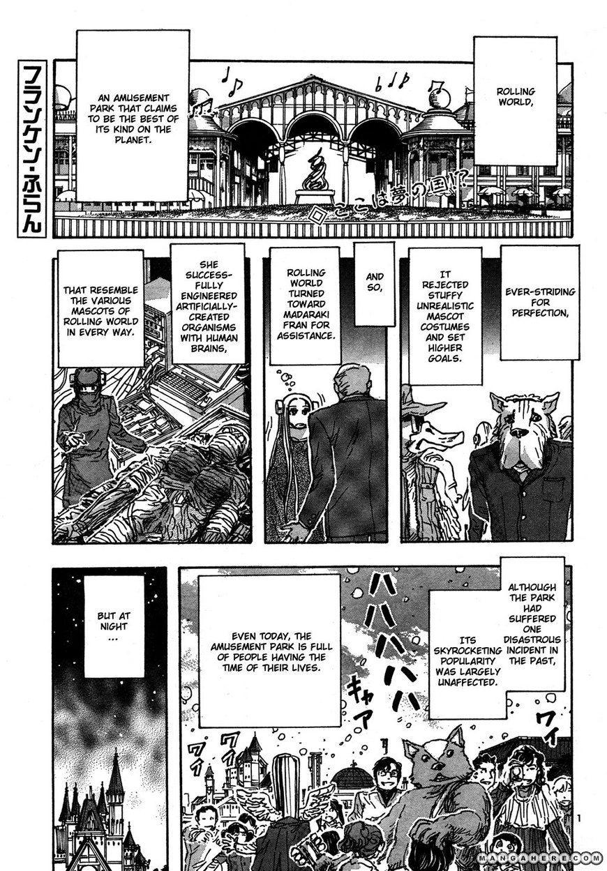 Franken Fran 56 Page 1