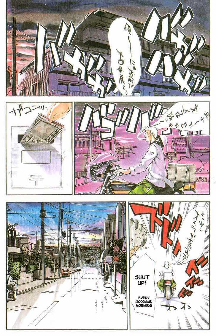 Majin Devil 1 Page 3