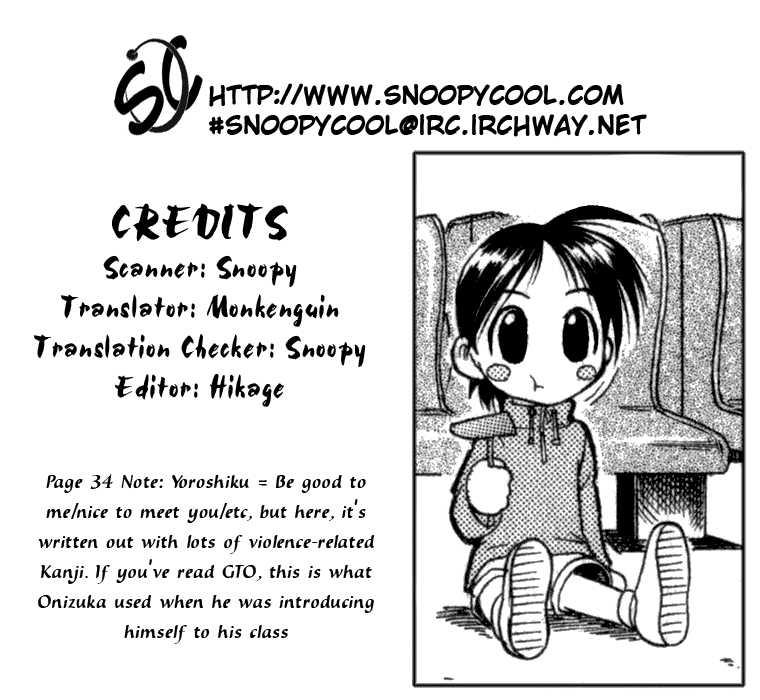 Aoi Destruction 1 Page 1