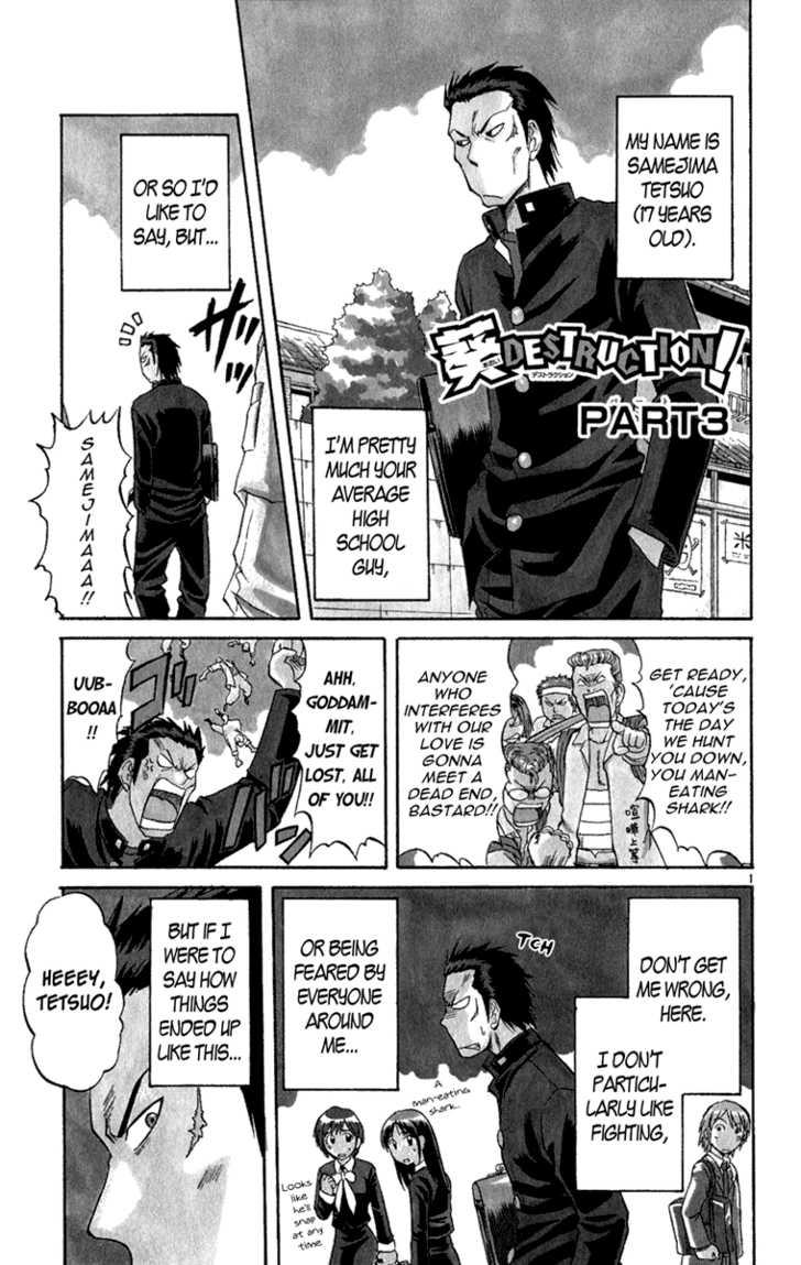 Aoi Destruction 3 Page 2