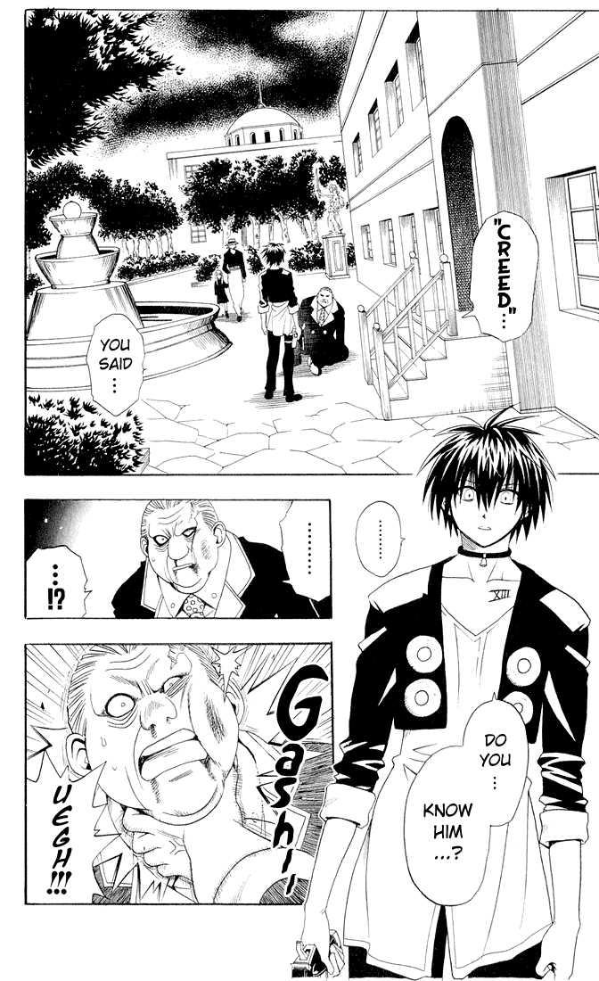 Black Cat 11 Page 3