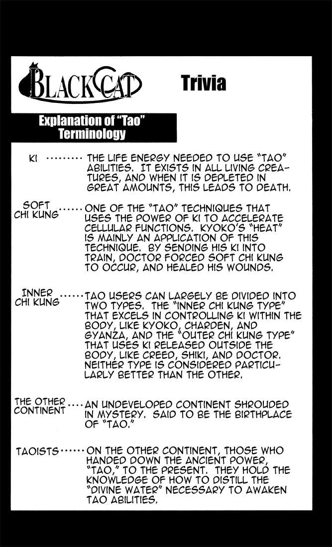 Black Cat 23 Page 1
