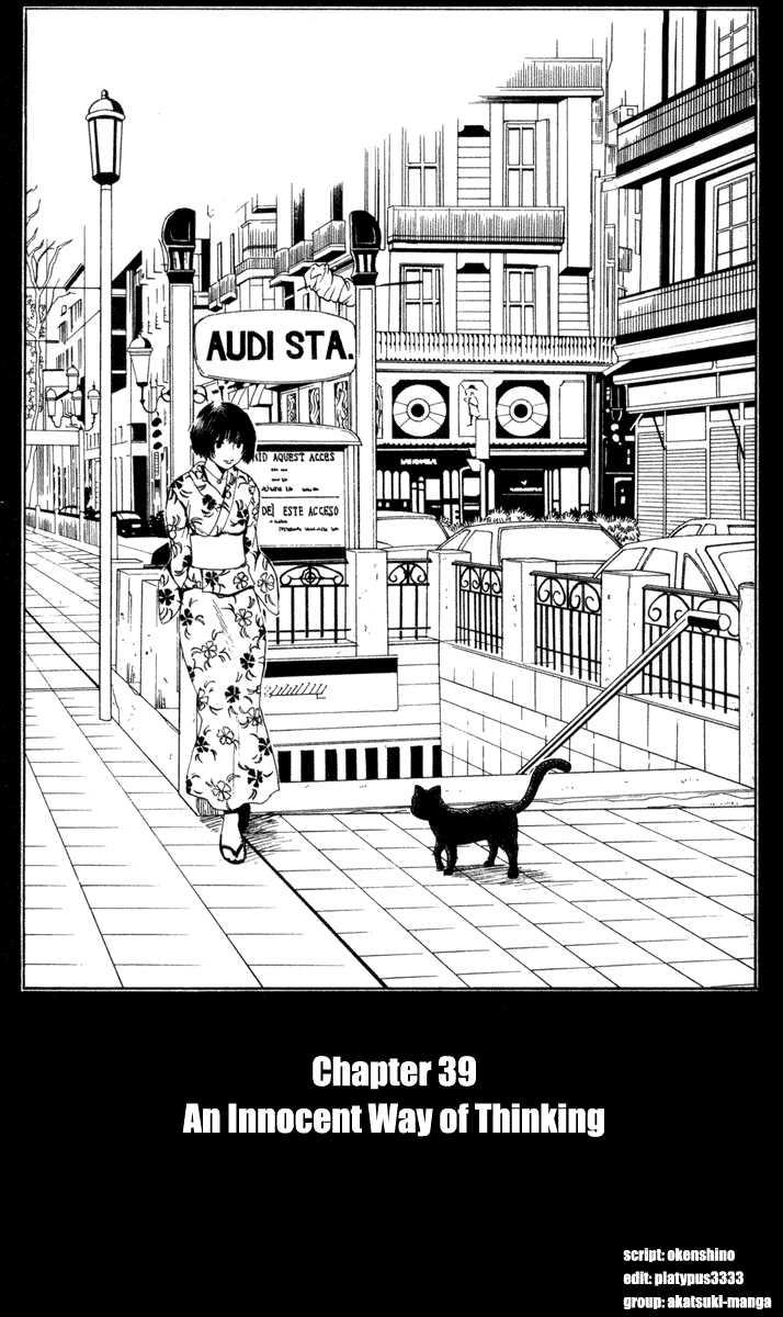 Black Cat 39 Page 1