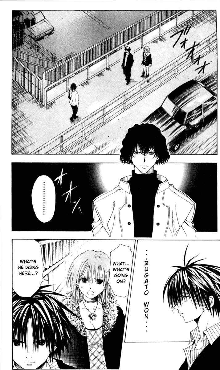 Black Cat 39 Page 2